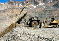 Minera Tahoe Resources evalúa recortar exploración en el Perú