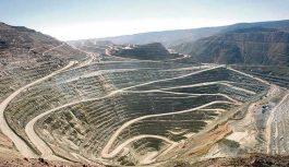Inversiones mineras sumaron US$ 525 millones entre enero y febrero del 2018