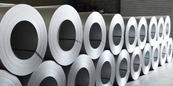 Perú representa menos del 1% de importaciones de acero y aluminio de EE.UU.