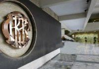 BCR: Será buen año para la inversión minera