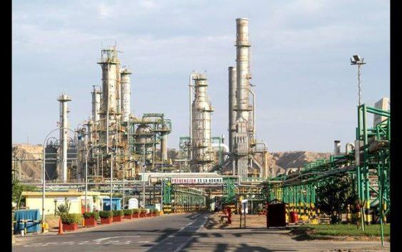 Refinería de Talara cumple con los estándares ambientales