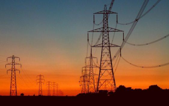 La mira sobre Energía del Pacífico