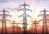 La nueva era de la energía se iniciará en el 2025