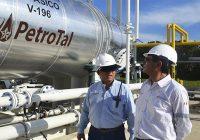 Lote 95: PetroTal proyecta producir 10,000 barriles de petróleo diarios a fines de año