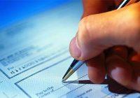 Norte Wari ofrece novedosa herramienta financiera