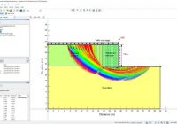 Seequent: software de análisis geotécnico