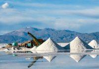 MEM: Gobierno espera tener este año regulación para explotar litio