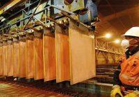 Menos del 20% del cobre peruano se refina en el país