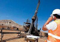 Auryn Resources: Minem aprobó Declaración de Impacto Ambiental para proyecto Sombrero