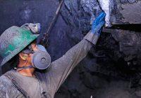 Minem realiza talleres sobre el Plan de Acción Nacional para la Minería de Oro Artesanal