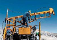 Auryn Resources enfoca actividades en Perú y avanza con planes de perforación en proyecto Sombrero