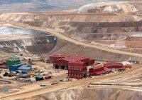 Buenaventura suspende estimados de producción y financieros para el 2020 debido a Covid-19