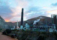 Sindicatos de Doe Run convocan paro indefinido por problemática dentro del Minem