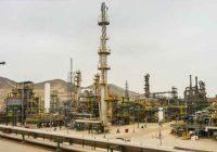 Las siete refinerías que abastecen de combustible en el Perú