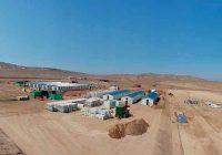 Mina Justa producirá más de 423.000 TM de cobre hasta 2023
