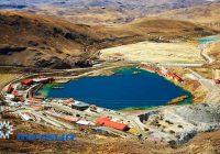 Minsur: Producción de oro en Pucamarca se contrajo 21% en primer trimestre