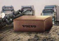 Volvo lanza plataforma E-Commerce