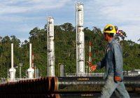 Contratos petroleros deberán incluir beneficios para comunidades nativas