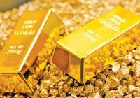 Oro se recupera e inversores aguardan reunión de política monetaria de la Fed