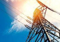 Minem difunde proyecto de reglamento de participación ciudadana en sector eléctrico