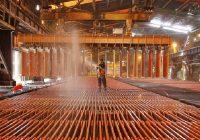 Crecimiento económico de China impulsará producción de cobre en el Perú