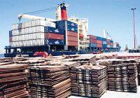 BCR: mejoran precios de metales que Perú exporta